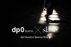 slash dp0Quattro Site thumb