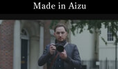 "SIGMA UK Ambassador Karl Holtby featured in ""Made in Aizu"" movie"