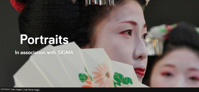 Geisha-Photocrowd