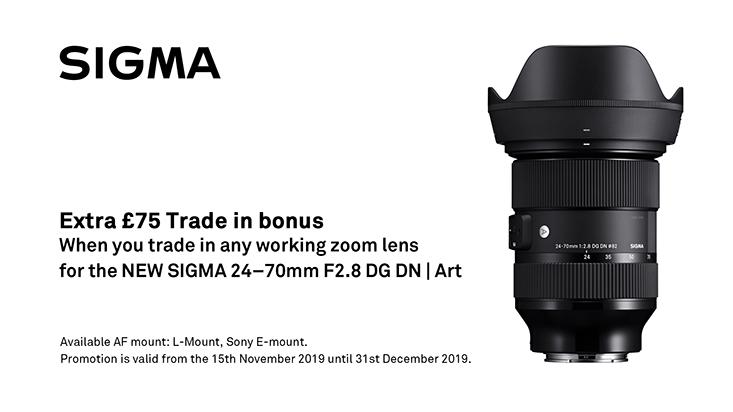 Sigma-24-70mm-F2.8-DG-DN-Promotion-web