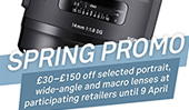 SIGMA UK Spring Promotion